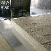 优质岩棉板棉裁条机 玻璃棉切条机 三轴玻璃棉裁条机厂家