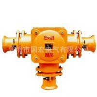 厂家直销电光防爆BHD20-400/1140-3T矿用隔爆型低压电缆接线盒