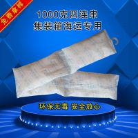 1000g克连条挂钩出口海运集装箱用干燥剂货柜防潮除湿剂