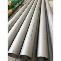 304L不锈钢管 S30403光亮管 TP304L厚壁无缝管 生产厂家