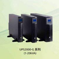 华为UPS不间断电源UPS2000-G-3KRTL 2400W 3KVA机架式外置96V电池