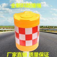 吹塑新料水马防撞桶滚塑水马隔离墩圆形防撞桶塑料水马注水桶