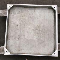 耀恒 不锈钢方形窨井盖 路灯检查井盖 过车型