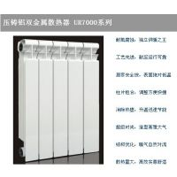 河北返季促销双金属压铸铝暖气片散热器厂家加工定做安装报价