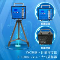 1L大气采样器流量器甲醛检测空气采样仪甲醛流量计单体单气路包邮