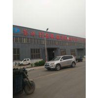 废纸打包机 山东宁津蕾特机械专业制造商13869268889