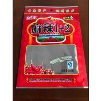 供应韩城花椒大料包装袋/供应韩城调味品包装袋/可定制加工