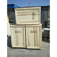 济南虞山塑料制品加工厂专业生产标准木箱、刨花板箱