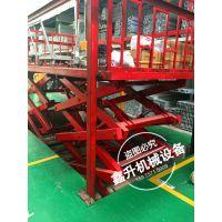 8800kg固定式升降台 定制钢固定式升降台 广东鑫升厂家定制