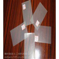 糙面防渗1.2mm土工膜hdpe复合土工膜图片集锦