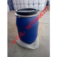 30升塑料桶 30L抱箍桶 30公斤法兰桶生产厂家 天齐塑业