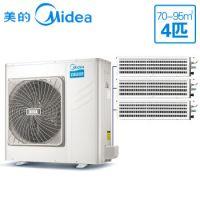北京美的家庭中央空调TR+F套餐套机型号参数MDVH-V100W/N1-TR(F)
