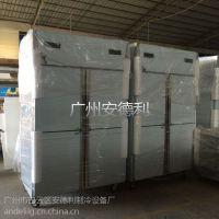 供应安德利立式四门厨房冰箱 酒店厨房设备 立式冰柜