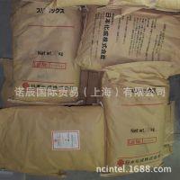 上海SLIPACKS H硬脂酸酰胺批发|诺辰