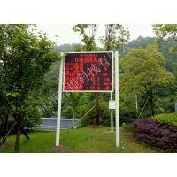 景区森林负氧离子监测站价格丨MH-FY400型大屏显示