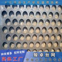钢板网厂家供应 镀锌钢板网 六角型建筑冲孔网板量大从优