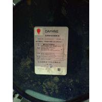 出光往复式空气压缩机油DAPHNE SUPER CS 46、68、100