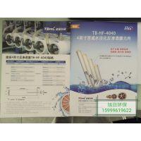 东丽TM720-370反渗透膜