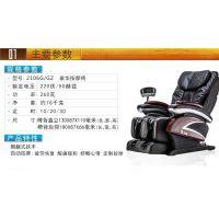 荣康RK-2106G多功能豪华电动按摩椅 家用机械手全身按摩沙发 正品