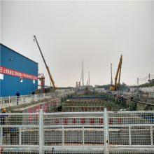 三沙工地安全栏批发 三亚基坑护栏热销 海口临边护栏行情