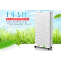 北京ffu空气净化器 天津学校室内甲醛处理