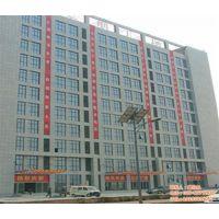 岩棉保温板工程、保温板工程、沃飞斯(在线咨询)