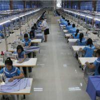 山东织女纺织有限公司