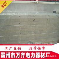 101*101新型高强度复合材料玻璃纤维横担
