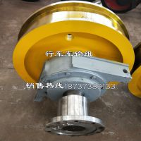 65锰材质700*150起重机车轮 行车行走轮锥度 矿山 100吨龙门吊大车运行轮