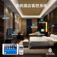 邦威 BWRC300手机微信选房、订房、微信开锁的高档酒店客控系统