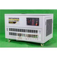 15kw静音汽油发电机价格