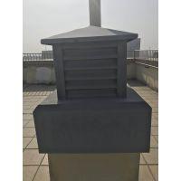 青岛烟道风帽 青岛止回阀 青岛机制烟道 青岛GRC构件 青岛雕塑 4008585856