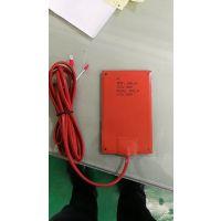 硅胶加热片 杰辉厂家可定制各种规格的加热器