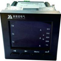 智能电力仪表XMN200系列