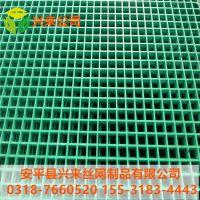 养殖玻璃钢格栅 哈尔滨雨篦子 专业玻璃钢格栅价格