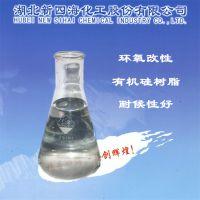 四海牌特种防腐高温漆用有机硅树脂改性环氧smh-60质美价优