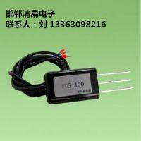 FDS-100 土壤水分传感器/土壤水分测定仪
