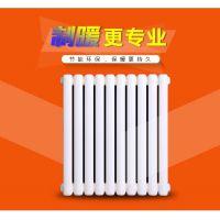【钢制暖气片】钢制暖气片生产厂家,钢制暖气片批发价格-鑫冀新