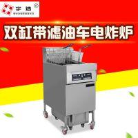 电炸炉商用立式双缸连炸油条鸡排电炸炉小吃电炸锅