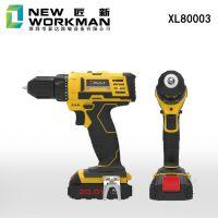 原装匠新XL80003电钻 20V锂电充电式电钻 手枪钻充电式电动起子