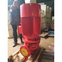 江洋优质XBD-L系列l厂家/消防喷淋给水泵/品牌单级立式消防泵