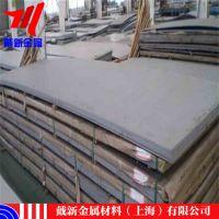 厂家直销:RA333高铬镍基特种合金 RA333耐高温高强度合金板