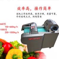 黄瓜切片机 部队食堂多功能蔬菜切段机 1000型切块机