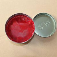 厂家供应版画油墨红色黄色白色黑色版画颜料价格优惠欢迎采购