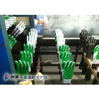 五莲手套制作设备家用手套生产线创美挂浸胶手套生产线不二之选