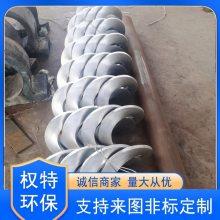 云南100LS耐高温螺旋输送机厂家销售
