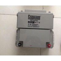 包头复华蓄电池FM12-65移动通讯站专用蓄电池