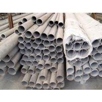 不锈钢生产厂家 304不锈钢无缝钢管生产厂家 质量第一