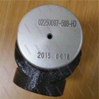 88290017-432寿力空压机最小压力阀
