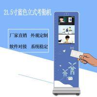 幼儿园智能打卡机考勤系统刷卡机